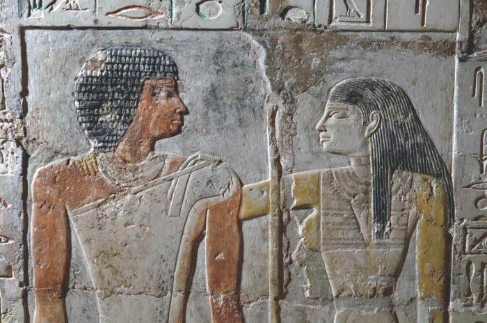 Секс запреты египта