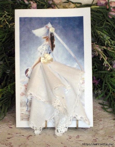 Винтажные открытки с дамами в юбках из платков