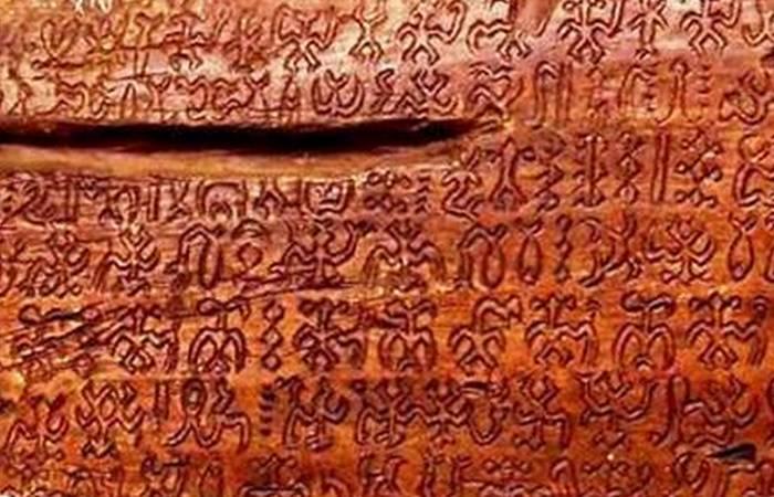 Неразгаданная тайна набора иероглифов Ронгоронго.
