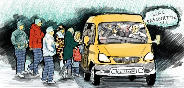 Как это работает: Водитель маршрутного такси