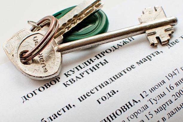 Соглашение купли-продажи и налоги