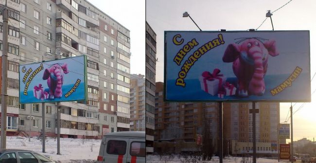 реклама, биллборд