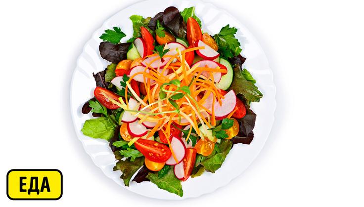 Диетические продукты, от которых можно набрать лишний вес.