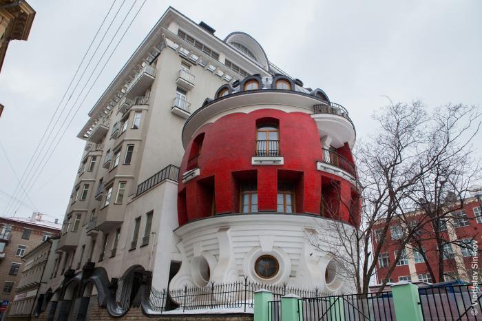Дом-яйцо. /Фото:stroi.mos.ru