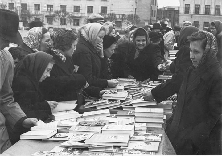 readingkirov11 Киров читающий: 1960 е годы