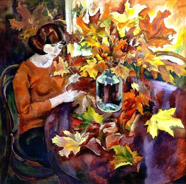 Широкова Инна. Осень. 2006г.
