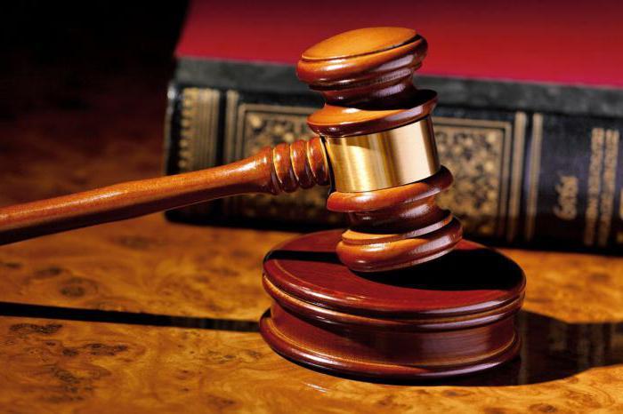 Вступление в наследство по решению суда