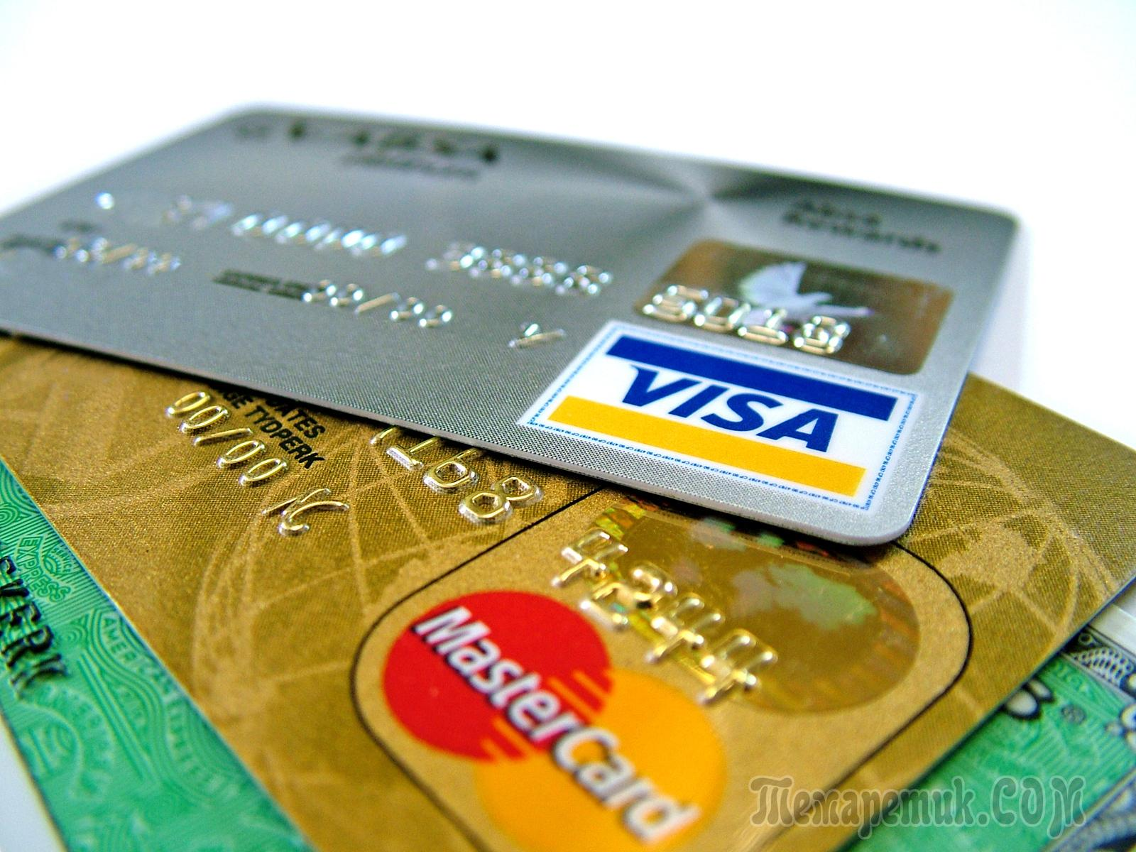 Кредит найти помощь