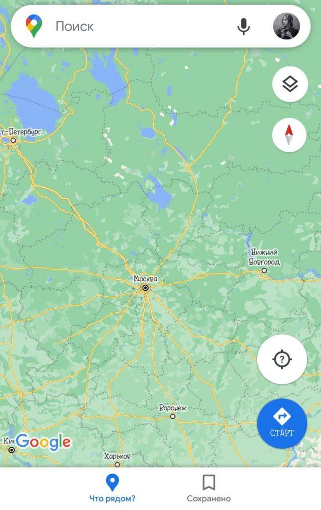 Google Карты навигация