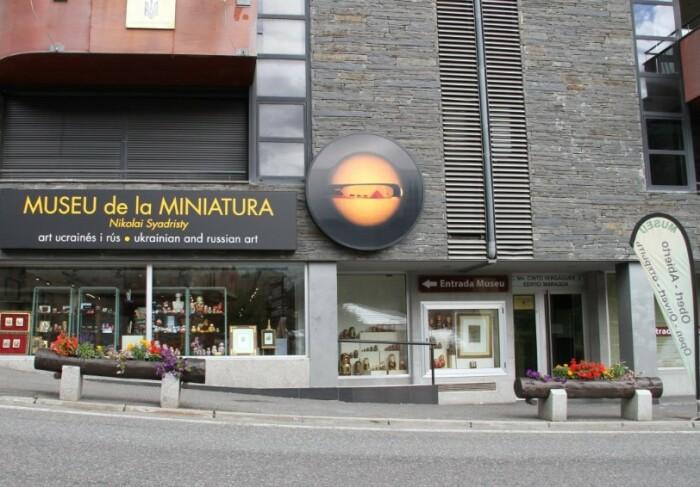 Несмотря на небольшую площадь, здесь есть немало достопримечательностей, одна из них Музей матрешки / Фото: agentika.com