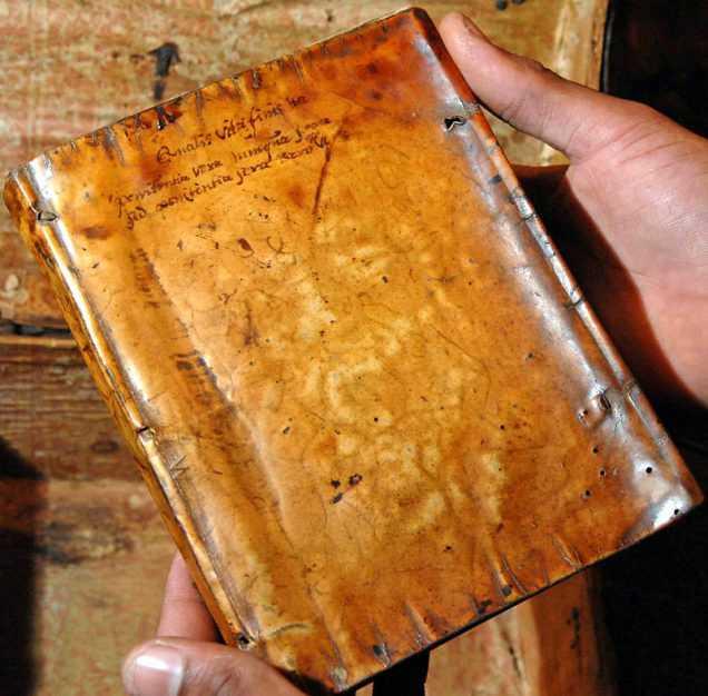 В гарвардской библиотеке обнаружены жуткие книги из человеческой плоти