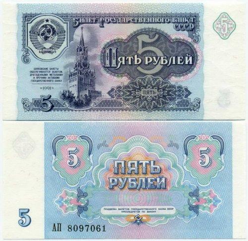 1280484644 89781 2 Стоимость продуктов при царской России, СССР и в наши дни