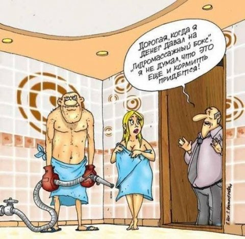 Свежие и убойные карикатуры (50 фото)