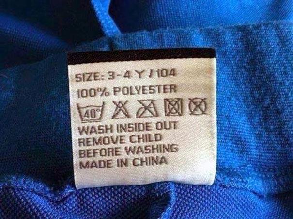 скрытые сообщения на упаковках, скрытые сообщения на товарах, скрытые сообщения на продуктах, смешные скрытые сообения