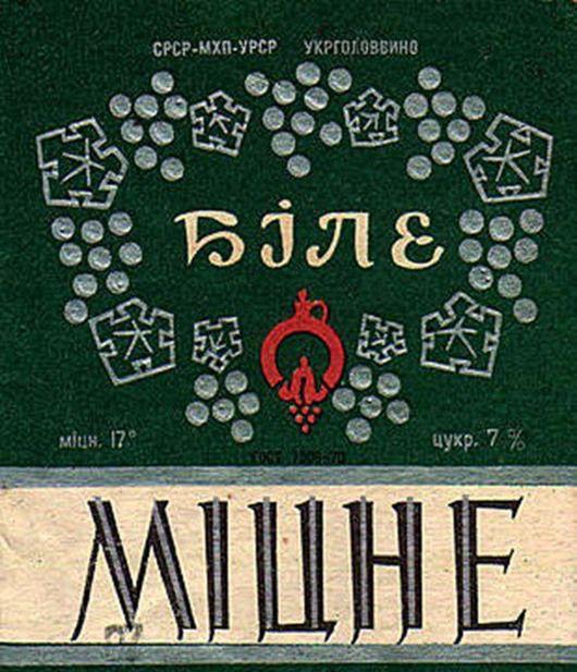 Напиток молодости нашей  Жизнь в СССР, напиток