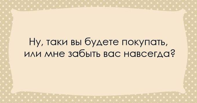 SHutki-iz-Odessyi-8