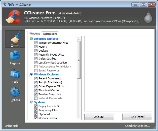 Очищение кэша через CCleaner