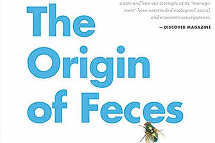 Фрагмент обложки книги «Происхождение кала»