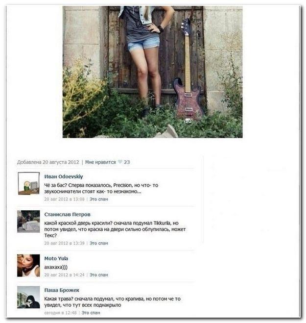 Смешные комментарии из социальных сетей 14.05.14  прикол, соцсети, комментарии