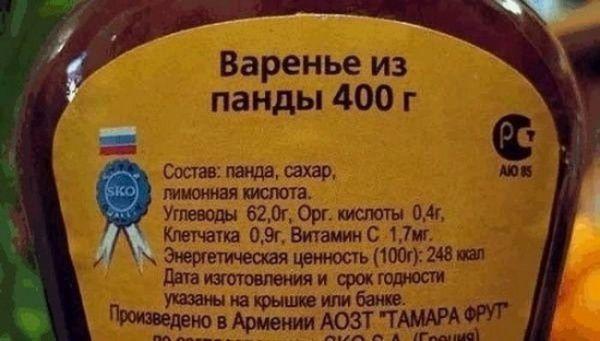 реклама, россия