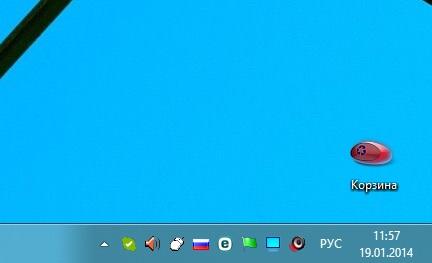 Вид корзины и значков системного трея темы Skin Pack для Windows 8