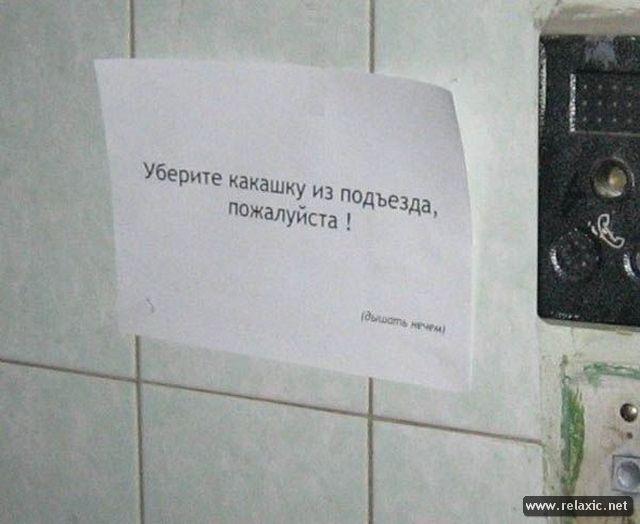 funny_ad_030