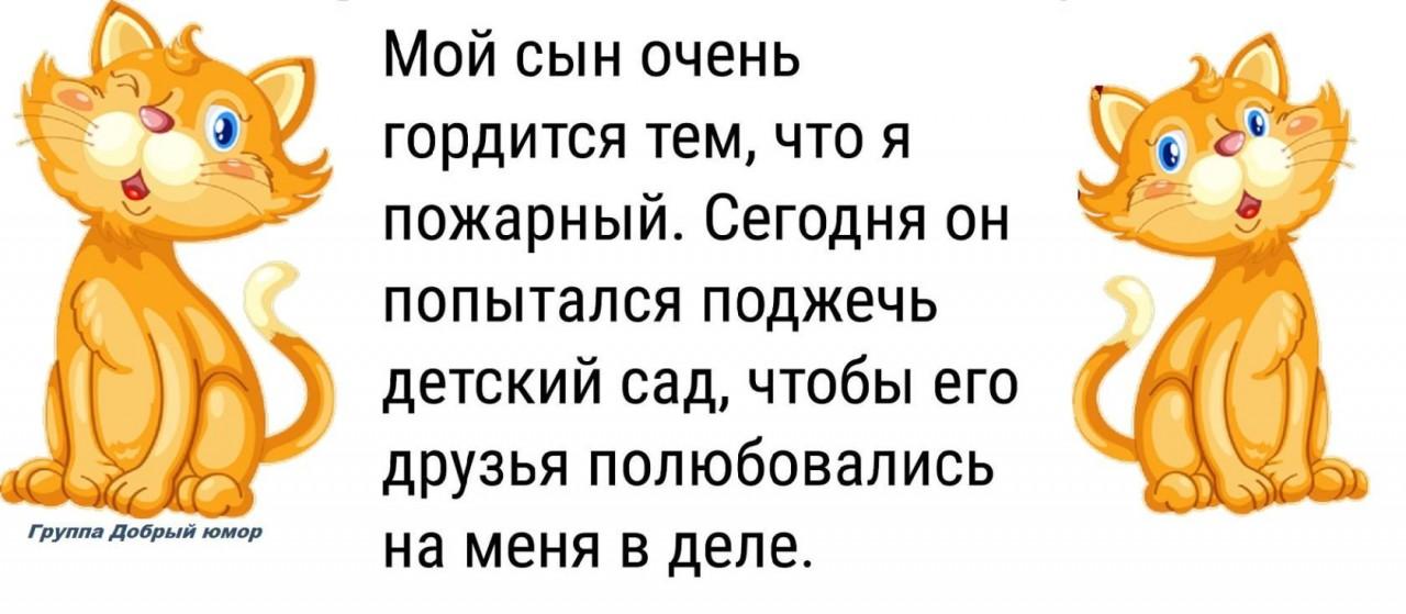 muzha-poznakomilsya-s-devushkoy-i-privel-domoy