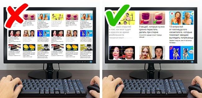 Картинки девушек на работе за компьютером функциональная девушка модель технологии социальной работы