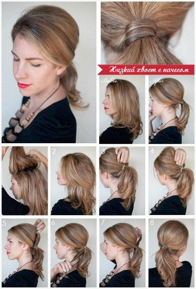 Как делаются вечерние прически на средние волосы дома
