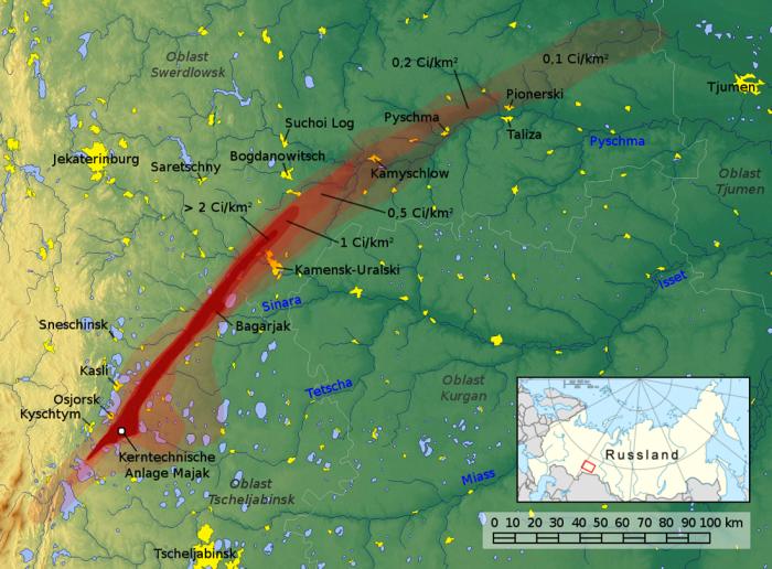Восточно-Уральский радиоактивный след. /Фото: cs7.ru