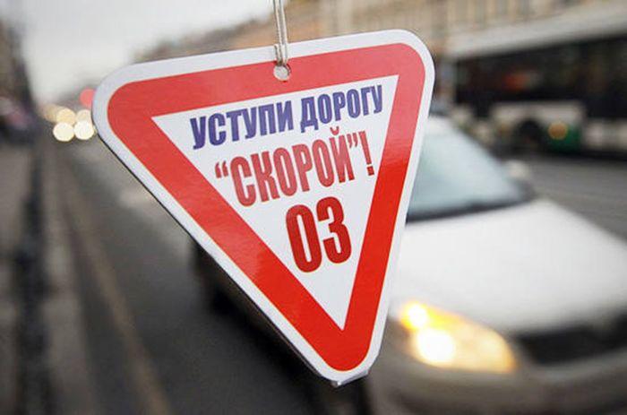 Можно ли нарушать ПДД, если нужно срочно уступить машине с мигалкой