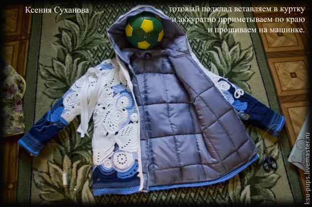 Теплая осенняя куртка с подкладом на синтепоне, фото № 17