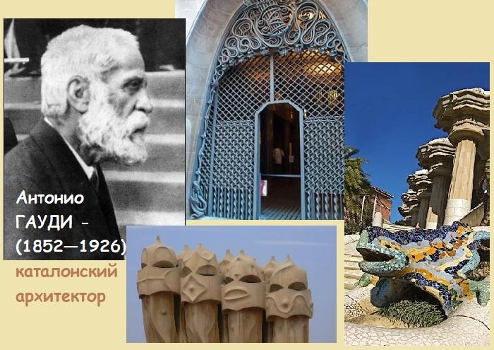 Входные железные ворота в Palau Gell работы Антонио Гауди. (Гауди был мастером художественного литья. Многие металлические элементы изготовлены его собственными руками.