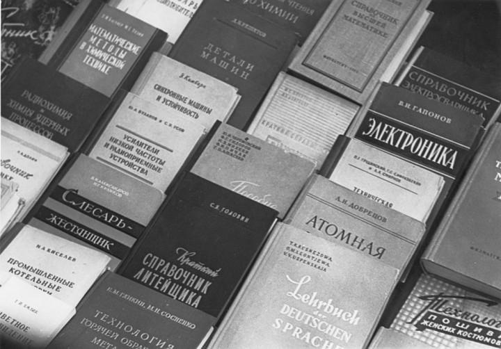 readingkirov13 Киров читающий: 1960 е годы