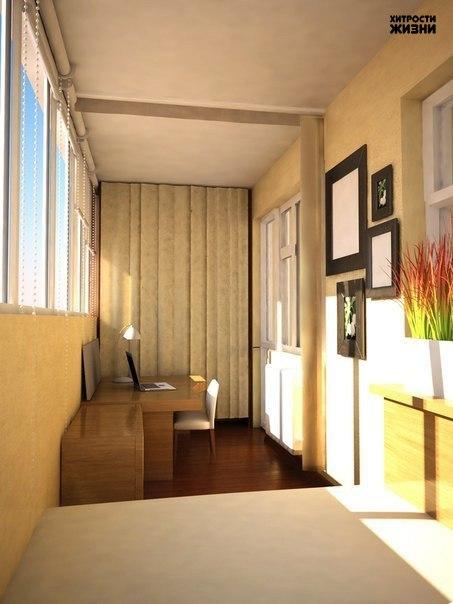 Как оформить балкон