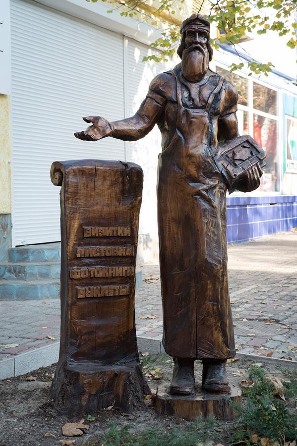 derevyanniestatui 15 Деревянные скульптуры в Симферополе