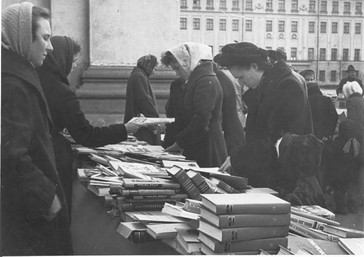readingkirov10 Киров читающий: 1960 е годы