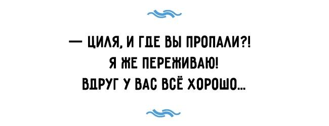 Деньги в долг в Одесса