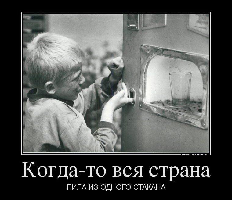 демотиваторы старинные картинки эту фотографию