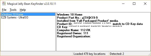 ключ продукта windows 10