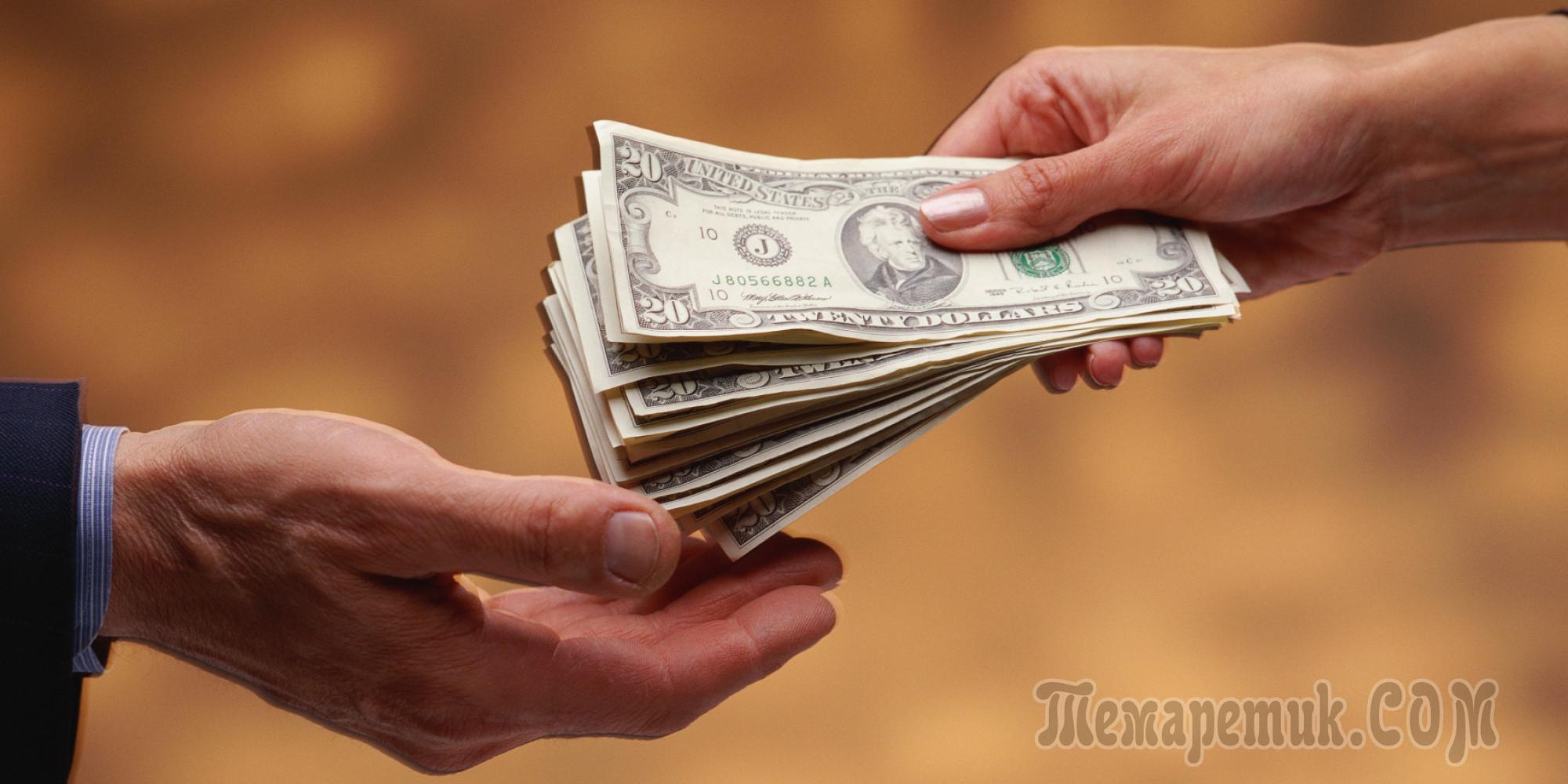 банк оренбург оставить заявку