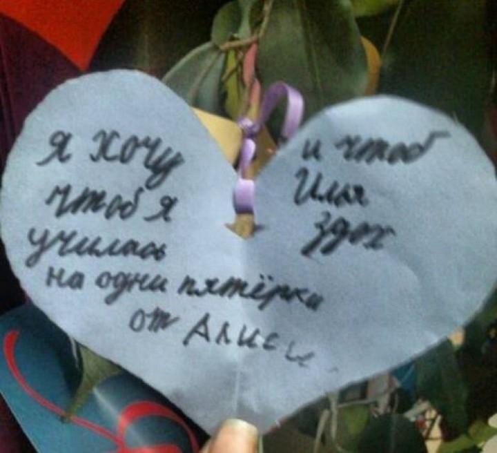 Перлы написанные детьми юмор, дети, надписи