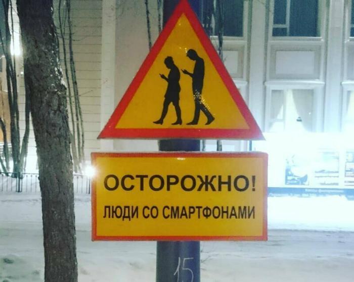 Главная проблема современности.   Фото: ru.net.