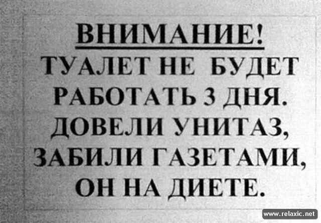 funny_ad_004