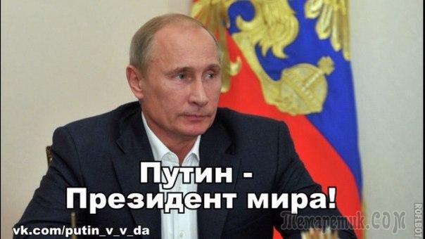 казачьи знамена в РФ