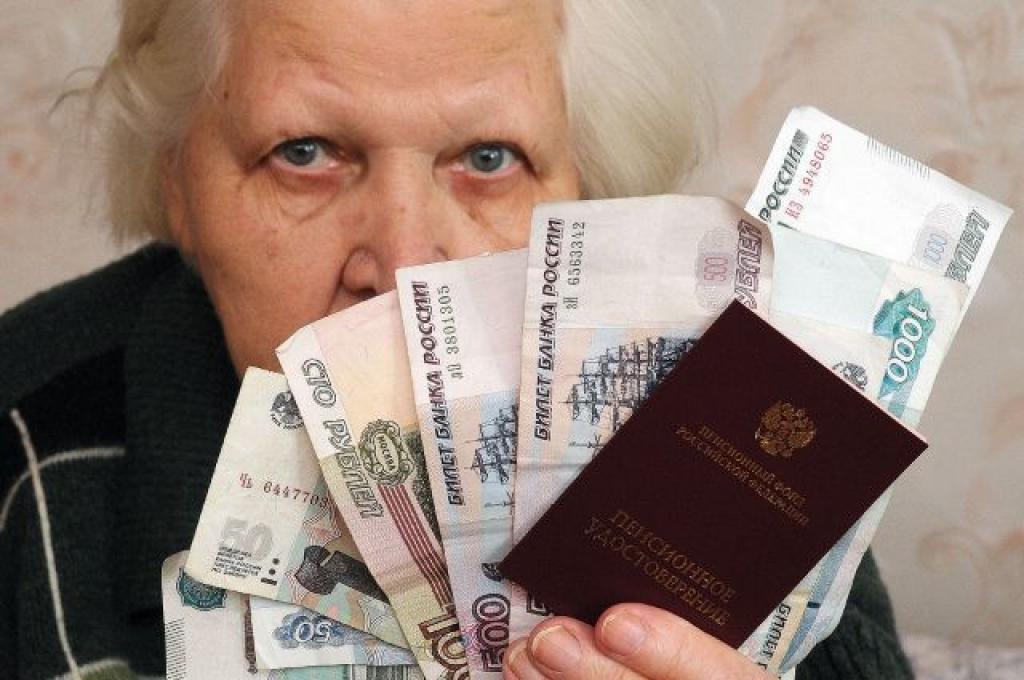 Исковая давность о взыскании пенсии с пенсионерам