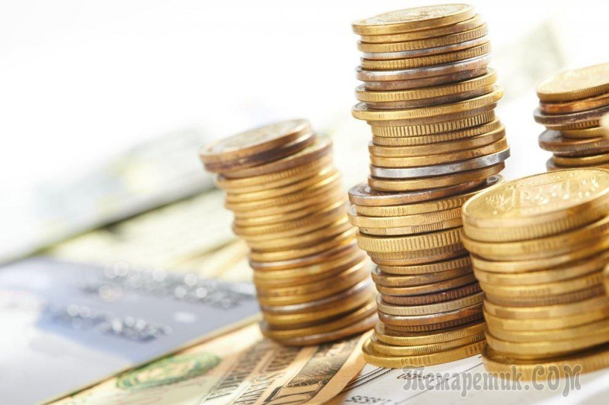 банк восточный экспресс кредит наличными