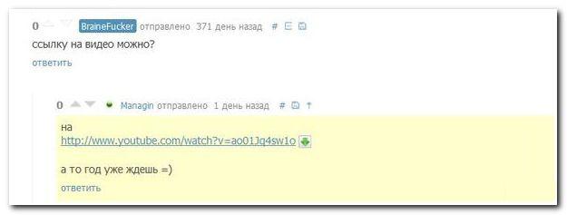Смешные комментарии из социальных сетей 24.05.14 комментарии, соцсети, прикол