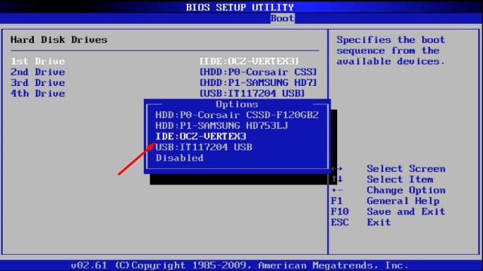 Изменение порядка загрузки в BIOS