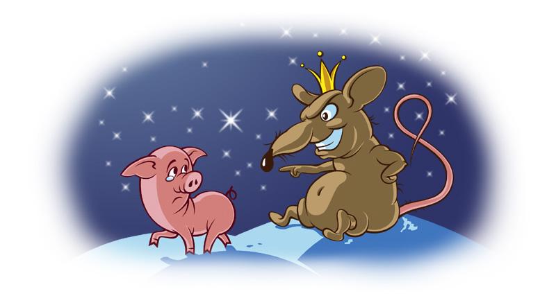 Секс свинья и крыса